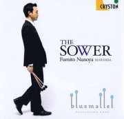 Nunoya , Fumito - The Sower (CD)