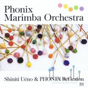 Phonix -  Marimba Orchestra (CD)
