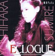 Yoshihara , Sumire - Eclogue (CD)