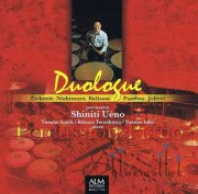 Ueno , Shiniti -  Duologe (CD)
