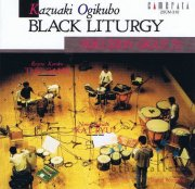Percussion Group 72 - Black Liturgy (CD)