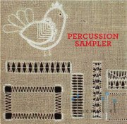 Percussion Sampler (CD)