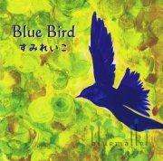 Sumireiko - Blue Bird (CD)