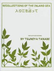 Tanabe , Tsuneya - Recollections of the Inland Sea (スコアのみ)