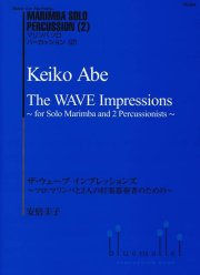 Abe , Keiko - The Wave Impressions - for Solo Marimba and 2 Percussionists -  (スコア・パート譜セット)