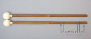 Playwood Timpani Mallet Wood Core Hard PRO-320