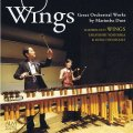 Wings - Great Orchestral Works (CD)