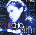 Yoshihara , Sumire - Echo from South (CD)