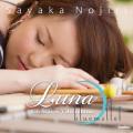 Nojiri , Sayaka - Luna -Crossover Vibraphone- (CD)