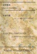 Banno , Yoshihiko - Addictive Composition for Mallet Instruments and Piano