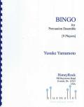 Yamamoto , Yusuke - Bingo for Percussion Ensemble