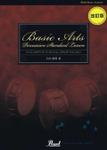 Ishiuchi , Toshiaki - Basic Arts Percussion Standard Lesson