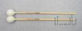 Innovative Percussion Mallet Pius Cheung Series PIUS6 (ラタン柄)