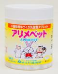 アリメペット 小動物サプリメント乳酸菌