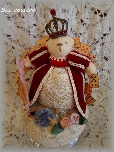 ベア瓶 赤の女王