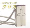 ペアシリーズ〜クロス〜