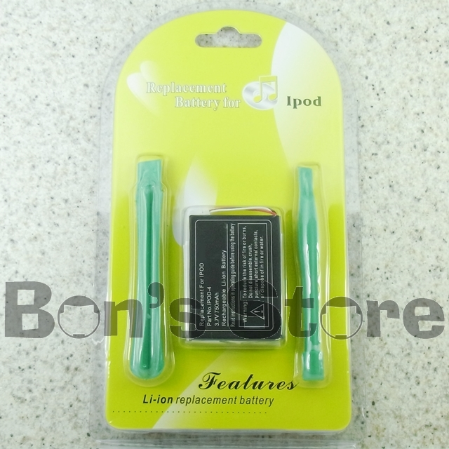 ipod 4th battery2 1059