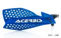 ACERBIS X-ULTIMATE(Xアルティメイト) ハンドガード