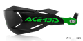 ACERBIS(アチェルビス)X-Factory(Xファクトリー)ハンドガード