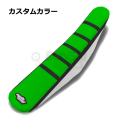 MOTOSEAT カワサキ ストライプシート 色サンプル