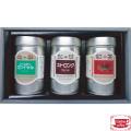 2種のブレンドコーヒー&紅茶缶セット