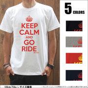 【Tシャツパラダイス・まとめ買割引・2p5000円送無】【Keepcalm/prd032】【メール便送料無料】半袖 Tシャツ s/s/