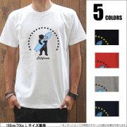 【Tシャツパラダイス・まとめ買割引・2p5000円送無】【Bear/prd039】【メール便送料無料】半袖 Tシャツ s/s/