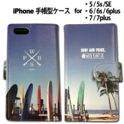iPhone7【手帳型】smc-sf04/Long Board スマホケース iPhone7 Plus iPhone6s iPhone6 iPhone SE iPhone5s iPhone5 /楽天カード分割