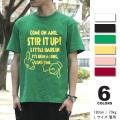 【メール便OK】【まとめ買割引・Tシャツフェスタ対象】【Stir/fst013】半袖 Tシャツ s/s S M L XL LL/