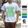 【メール便OK】【まとめ買割引・Tシャツフェスタ対象】【Nuff/fst027】半袖 Tシャツ s/s S M L XL LL/