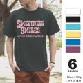 【メール便OK】【まとめ買割引・Tシャツフェスタ対象】【Sweet/fst041】半袖 Tシャツ s/s S M L XL LL/