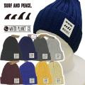 ニット帽【メール便送料無料】8カラー/ FINS (kn01) 綿100% ワッチキャップ 帽子/CAP【メンズ】 アメカジ・きれい目・ストリート