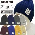 ニット帽【メール便送料無料】8カラー/ FISH (kn02) 綿100% ワッチキャップ 帽子/CAP【メンズ】 アメカジ・きれい目・ストリート