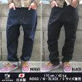【送料無料】【MC APACHE】トラウザー デニム ハーベスト JEANS Pants 【mn9-7724】【日本製】メンズ/ワークパンツ/デニム/きれい目アメカジストリート