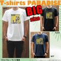 Tシャツメンズ/大きいサイズ/ビッグTシャツパラダイス対象/【bob-jacket/prd003big】まとめ割