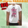 Tシャツメンズ/大きいサイズ/ビッグTシャツパラダイス対象/【Boxe/prd006big】まとめ割