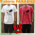 Tシャツメンズ/大きいサイズ/ビッグTシャツパラダイス対象/【CRboard-blk/prd008big】まとめ割