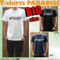 Tシャツメンズ/大きいサイズ/ビッグTシャツパラダイス対象/【ESTORO/prd009big】まとめ割