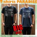 Tシャツメンズ/大きいサイズ/ビッグTシャツパラダイス対象/【CR-long/prd010big】まとめ割