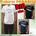 Tシャツメンズ/大きいサイズ/ビッグTシャツパラダイス対象/【Water-KETU/prd011big】まとめ割