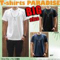 Tシャツメンズ/大きいサイズ/ビッグTシャツパラダイス対象/【Pendant/prd013big】まとめ割