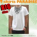 Tシャツメンズ/大きいサイズ/ビッグTシャツパラダイス対象/【Scearf/prd014big】まとめ割