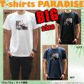 Tシャツメンズ/大きいサイズ/ビッグTシャツパラダイス対象/【Taxi-driver/prd015big】まとめ割