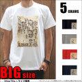 Tシャツメンズ/大きいサイズ/ビッグTシャツパラダイス対象/【EL PARAISO/prd019big】まとめ割