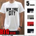 Tシャツメンズ/大きいサイズ/ビッグTシャツパラダイス対象/【NEW YORK/prd020big】まとめ割
