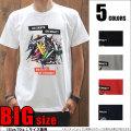 Tシャツメンズ/大きいサイズ/ビッグTシャツパラダイス対象/【GO Skate/prd022big】まとめ割