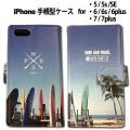 iPhone7【手帳型】smc-sf04/Long Board スマホケース iPhone7 Plus iPhone6s iPhone6 iPhone SE iPhone5s iPhone5 /楽天カード分割