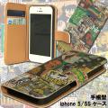 【メール便OK】【手帳型 iPhone5/5s/SE カバー】【for iPhone5/5s/SE Diary】スマホケース 手帳タイプ【Reggae / レゲエ】
