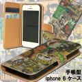 【メール便OK】【手帳型 iPhone6/6s カバー】【for iPhone6/6s Diary】スマホケース 手帳タイプ【Reggae / レゲエ】
