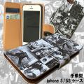 【メール便OK】【手帳型 iPhone5/5s/SE カバー】【for iPhone5/5s/SE Diary】スマホケース 手帳タイプ【Reggae / レゲエ3/モノトーン】【メンズ レディース】